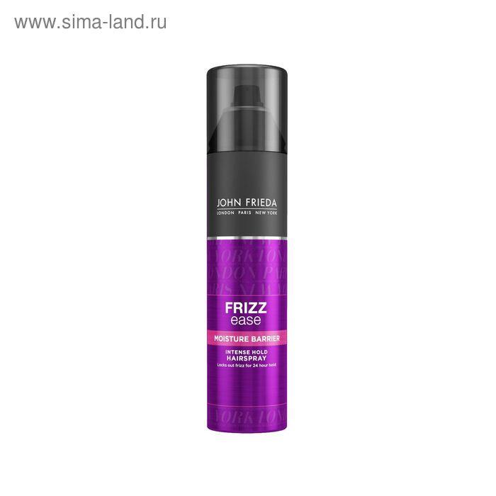 Лак для волос John Frieda Frizz-Ease с защитой от влаги, сверхсильной фиксации, 250 мл