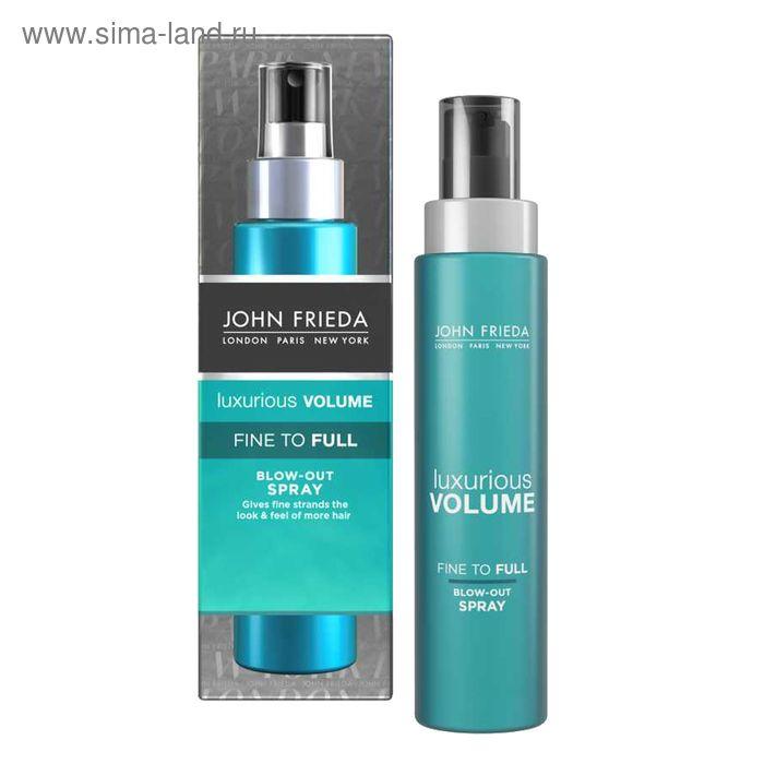 Спрей для объёмной укладки волос John Frieda Luxurious Volume, с термозащитным действием, 100 мл