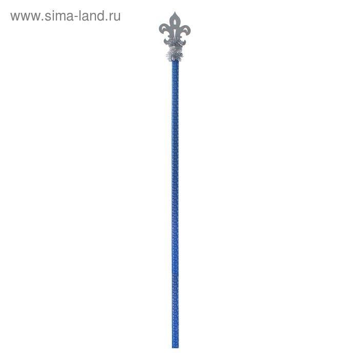 """Посох Деда Мороза """"Королевский"""", длина 160 см, цвет сине-серебряный"""