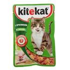 Влажный корм Kitekat для кошек, кролик в желе, пауч, 85 г