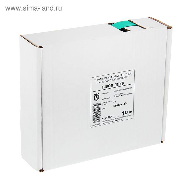 T-BOX 12/6, зеленый, 10 м