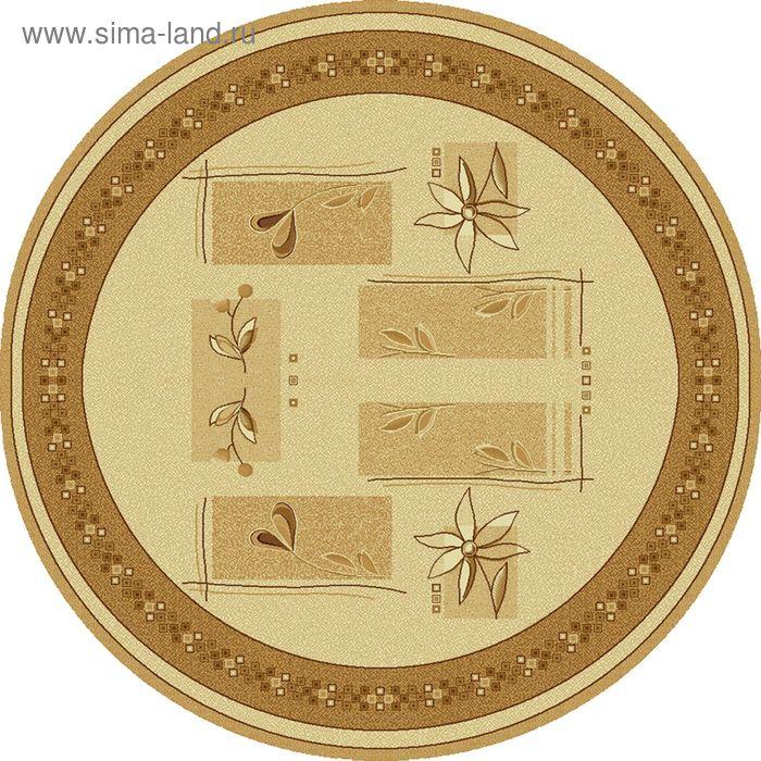 Ковёр круглый LAVANDA CLASSIC MODERN,  размер 150х150 см, рисунок 234/1149 0105