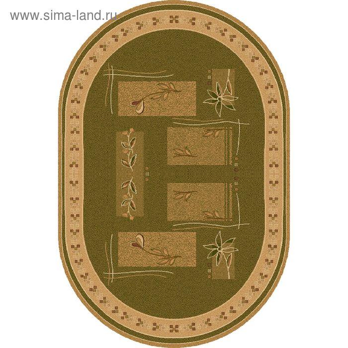 Ковёр овальный LAVANDA MODERN CLASSIC,  размер 120х180 см, рисунок 234/5542 0105