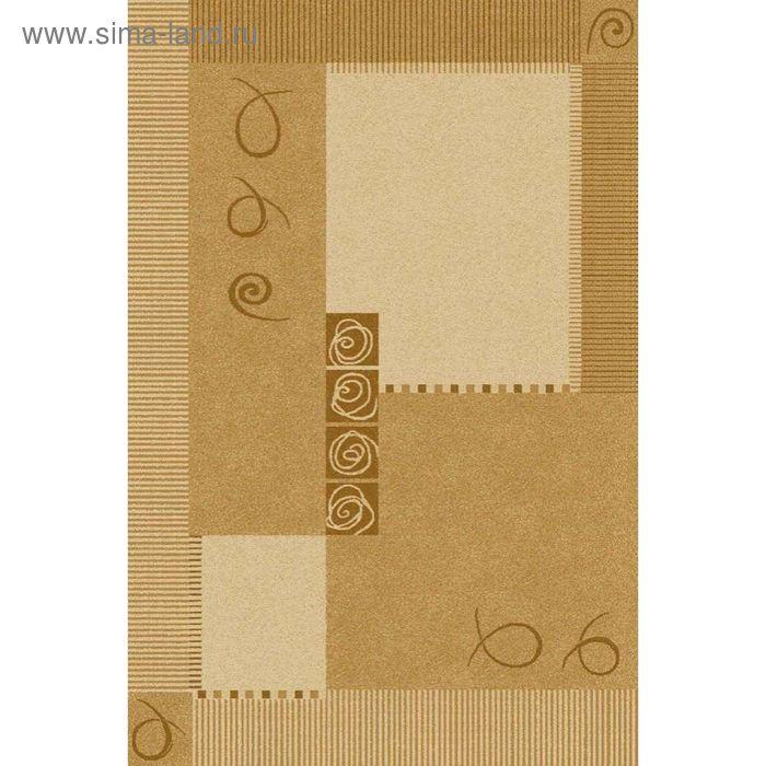 Ковёр SERENO ELITE MODERN, размер 150х225 см, рисунок 368/61724, 3102