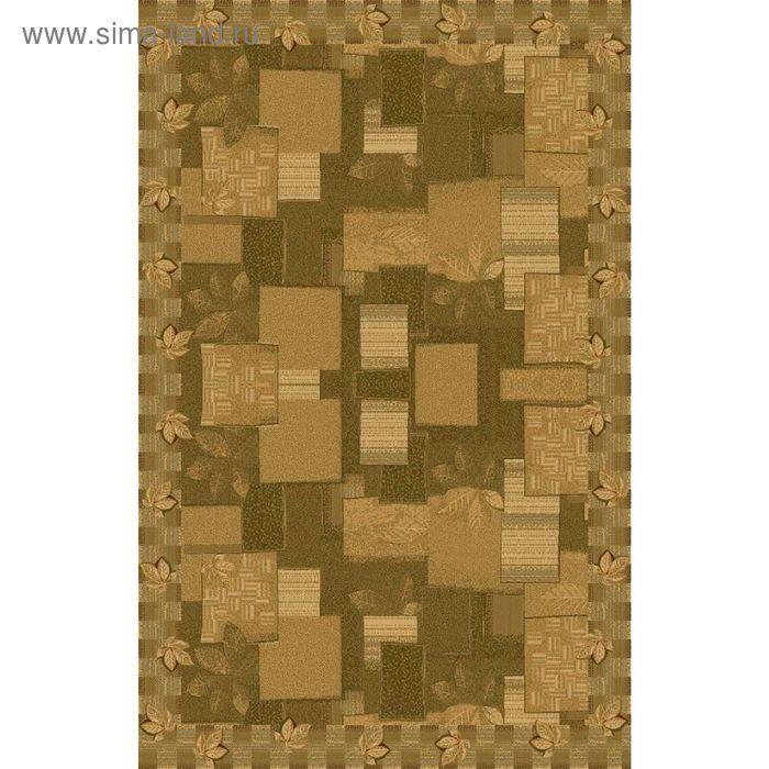 Ковёр CASHTAN CLASSIC MODERN, размер 150х300 см, рисунок 196/5542, 0106