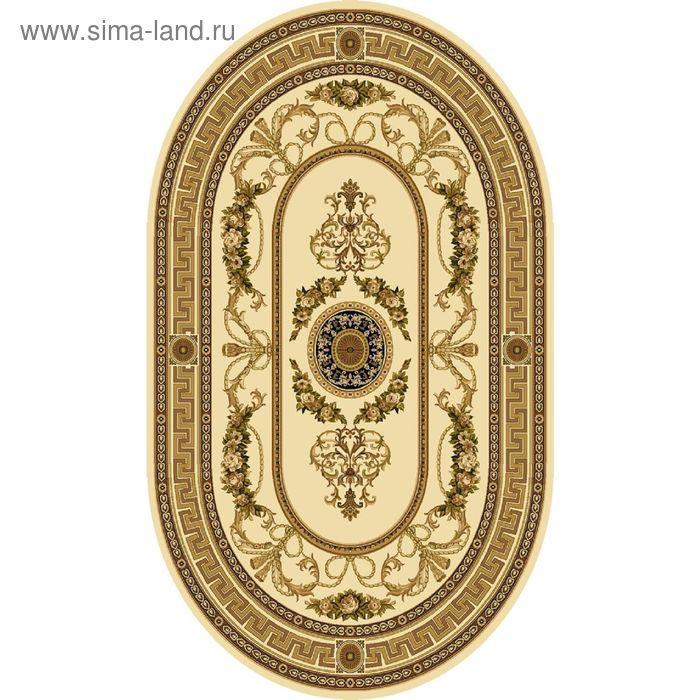 Ковёр овальный ELITA EUROPEAN CLASSIC,  размер 60х110 см, рисунок 252/1149 0105