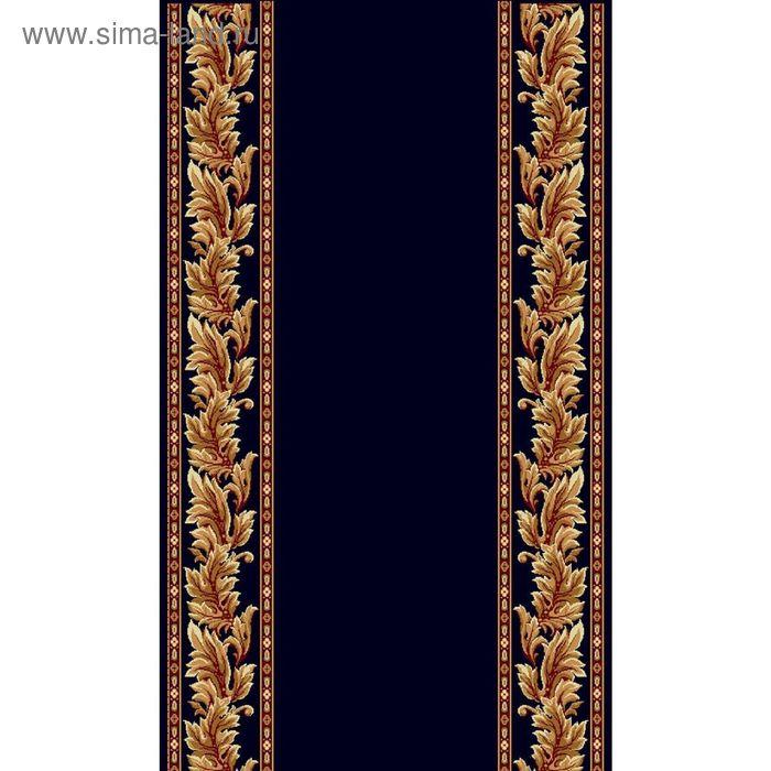 Дорожка KREMLIOVSCAIA CLASSIC EUROPEAN,  ширина 140 см, рисунок 123/4688, 0202