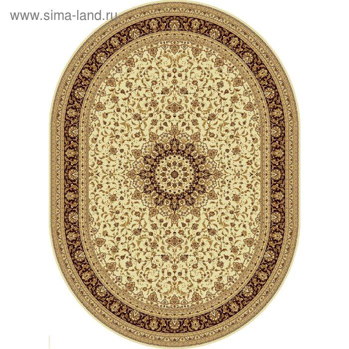 Ковёр овальный ISFAHAN ELITE CLASSIC,  размер 120х180 см, рисунок 207/61149 3105