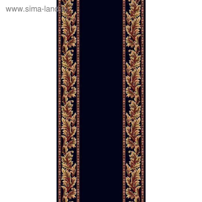 Дорожка KREMLIOVSCAIA CLASSIC EUROPEAN,  ширина 140 см, рисунок 123/4146, 0202