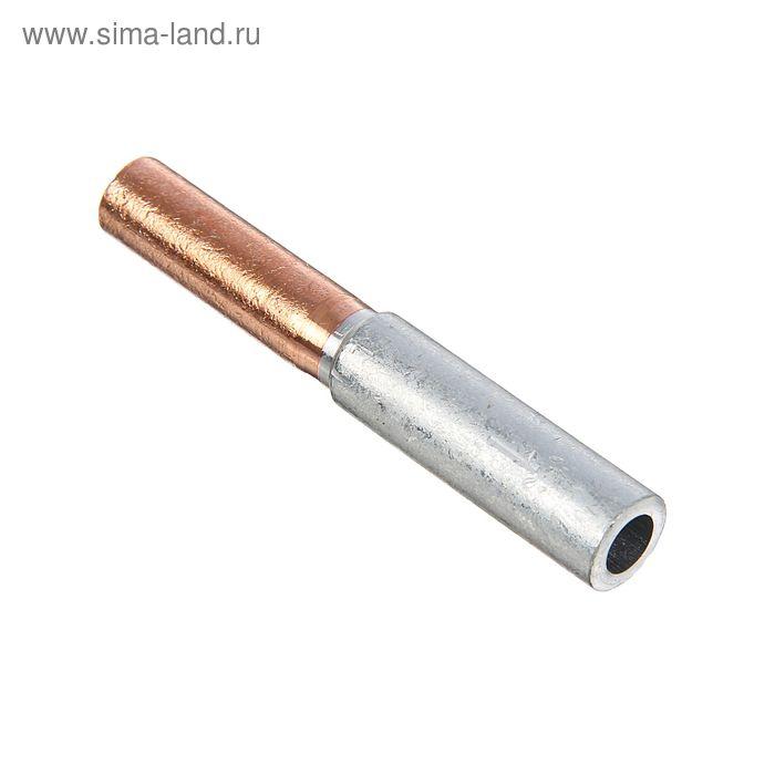 Гильза ГАМ, 25-16 мм2, медно-алюминиевая