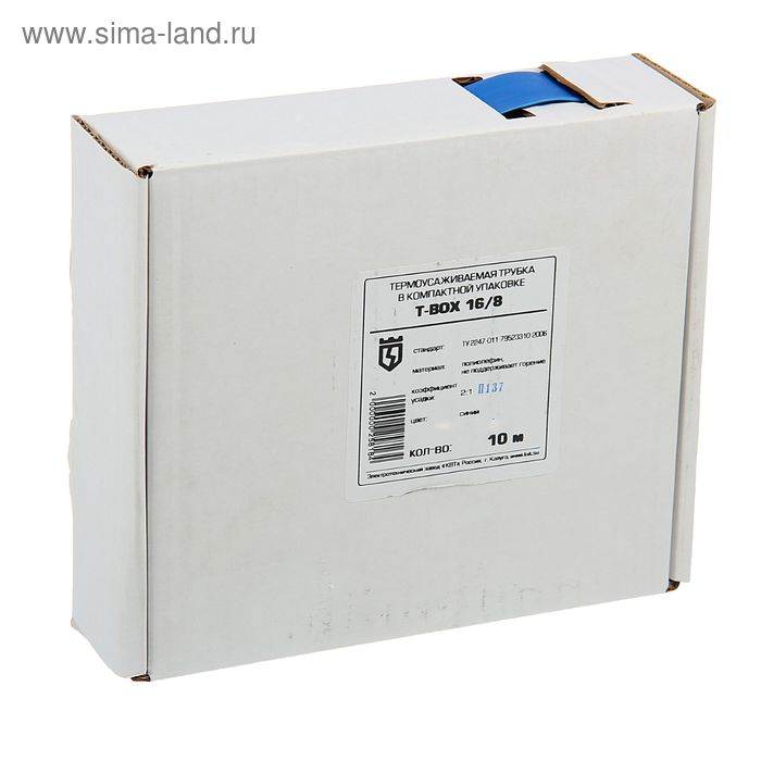T-BOX 16/8, синий, 10 м