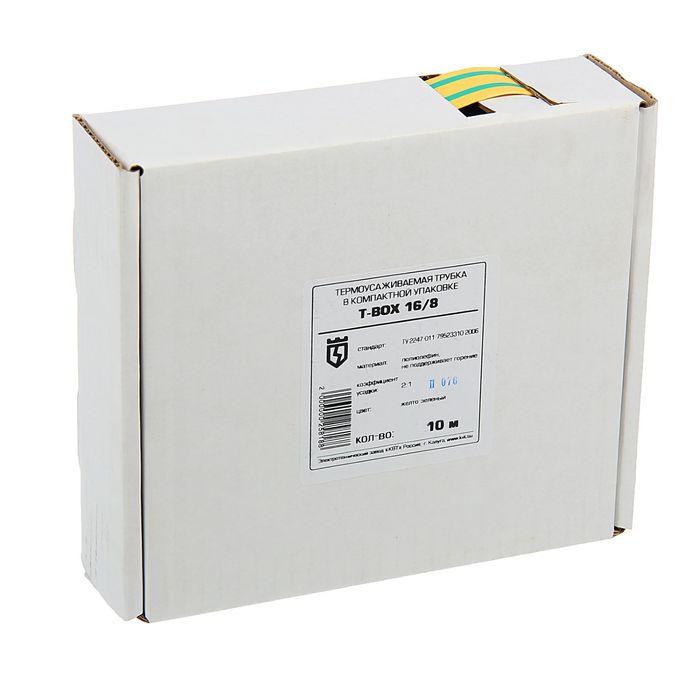 "Термоусаживаемая трубка ""КВТ"", T-BOX 16/8, желто-зеленый, 10 м"