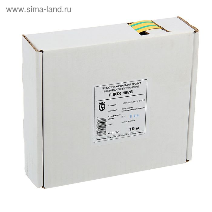 T-BOX 16/8, желто-зеленый, 10 м