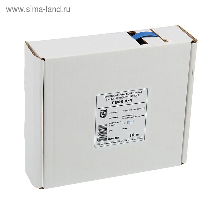 T-BOX 8/4, синий, 10 м