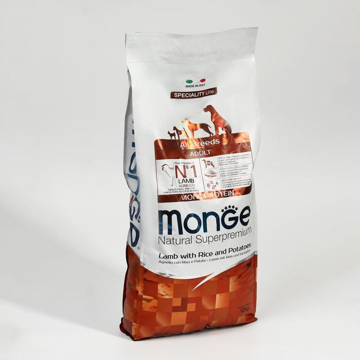 Сухой корм Monge Dog Speciality для собак, ягненок/рис/картофель, 12 кг.