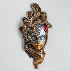 "Венецианская маска ""Жар-птица"", 55 см"