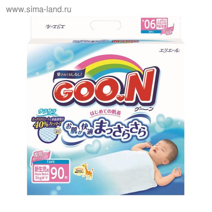 Подгузники Goo.N, размер N/B (до 5 кг), 90 шт.