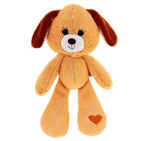 Мягкая игрушка «Собачка Банди», 22 см