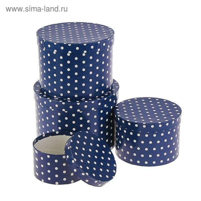 """Набор коробок круглых 4 в 1 """"Горох на синем"""""""
