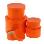 """Набор коробок 5в1 """"Однотонный оранжевый"""", 19 х 19 х 13 - 9 х 9 х 5 см"""