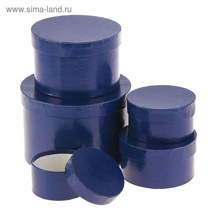 """Набор коробок круглых 5 в 1 """"Однотонный синий"""""""