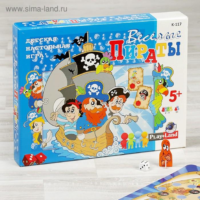 Настольная игра «Весёлые пираты»