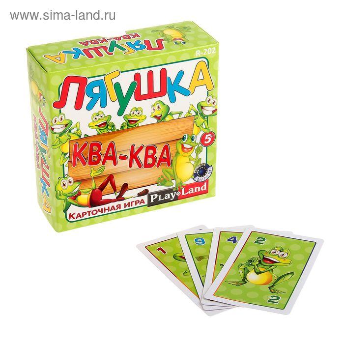 """Настольная игра """"Лягушка Ква-ква"""""""