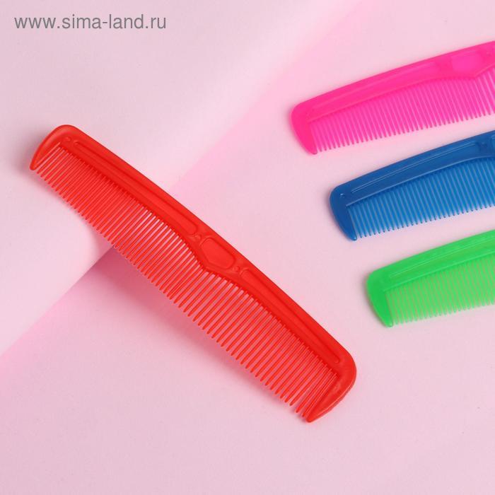Расчёска комбинированная, цвета МИКС