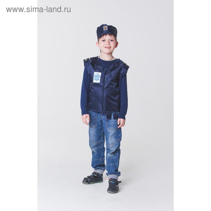 """Карнавальный костюм """"Полиция"""", р-р 32-34, 5-10 лет"""