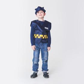 """Детский карнавальный костюм """"Таксист"""", р-р 32-34, 5-10 лет"""
