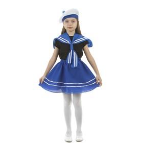 Карнавальный костюм «Морячка», 6-7 лет, рост 122-128 см