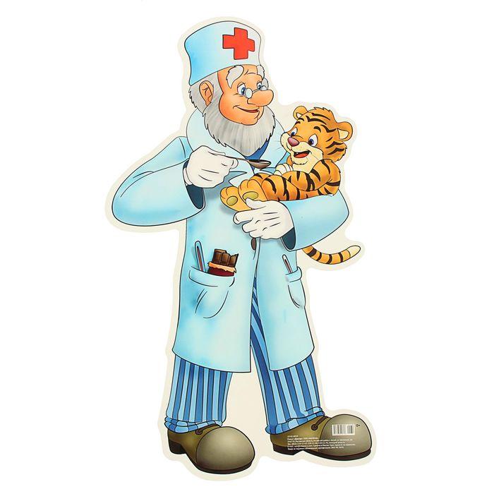 Открытка доктора айболита, про панду