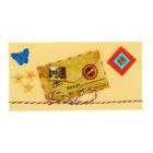 """Конверт для денег """"Письмо"""" конверт, звезды"""