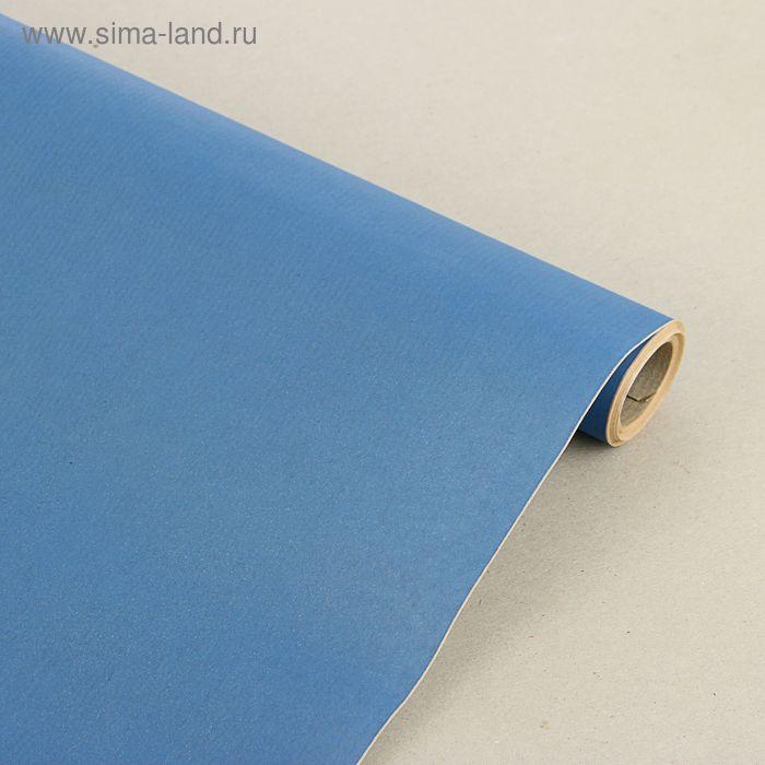 """Бумага упаковочная крафт """"Голубой"""". 0,7 х 10 м"""