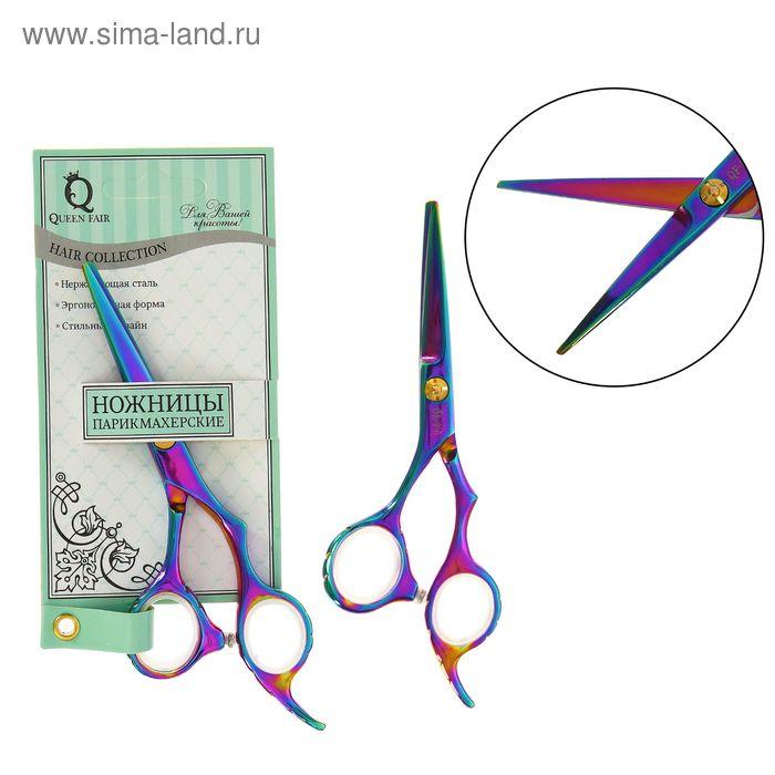 Ножницы парикмахерские с упором, 5 дюймов, цвет хамелеон