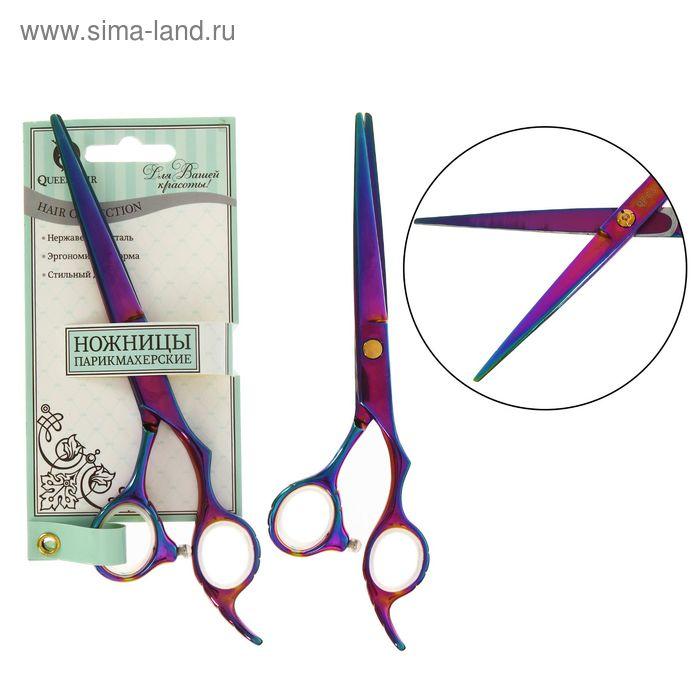 Ножницы парикмахерские с упором, 6,5 дюймов, цвет хамелеон