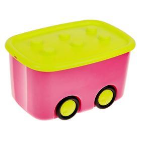 Ящик для игрушек «Моби», цвет малиновый
