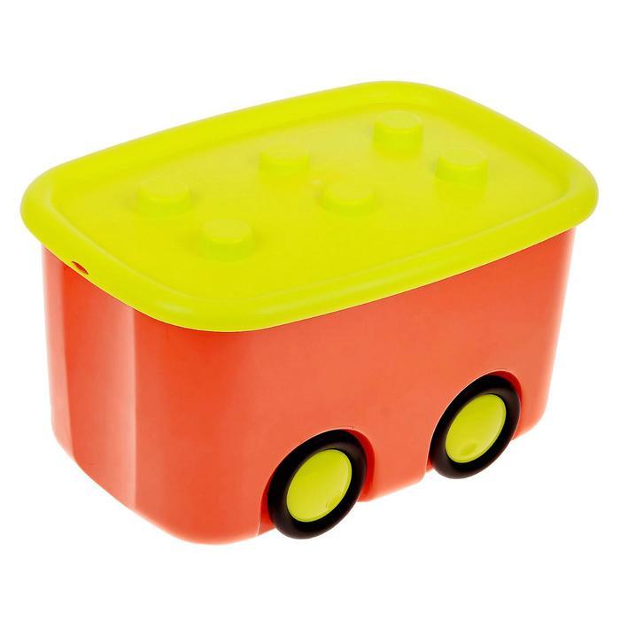 Ящик для игрушек «Моби», цвет оранжевый