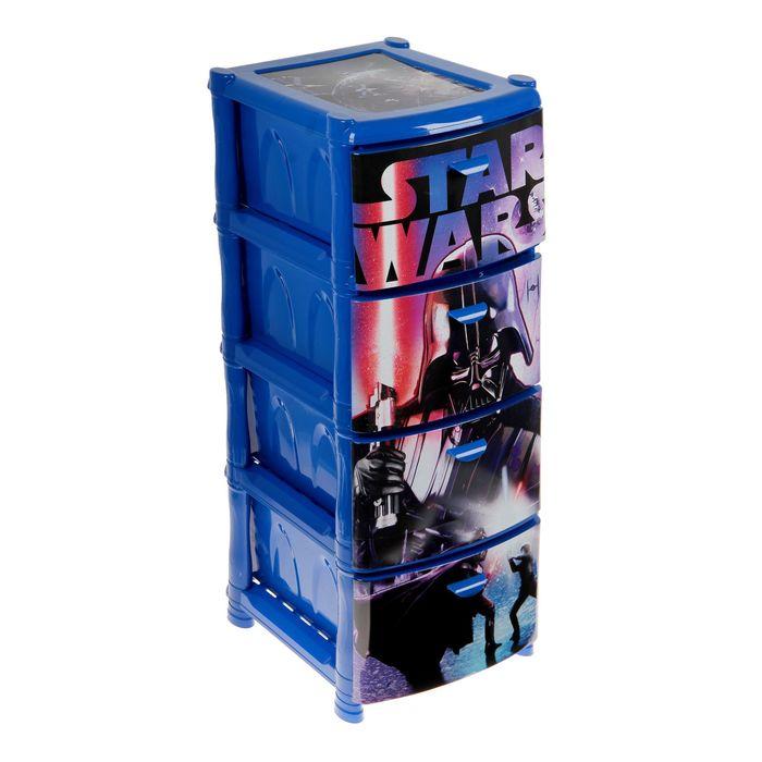 """Комод """"Звёздные войны"""", 4 секции, цвет синий"""