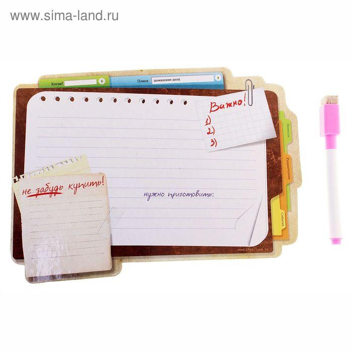 Картонная доска с маркером «Не забудь купить»