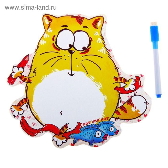 Картонная доска с маркером «Йошкин кот»