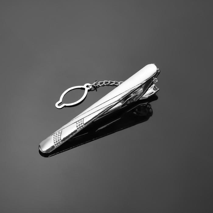 """Зажим для галстука стальной """"Классический"""" поперечная линия, цвет серебро"""