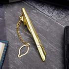 """Зажим для галстука """"Классический"""" стрела, цвет белый в золоте"""