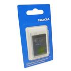 Аккумулятор NOKIA BL-5BT 2600c/7510sn