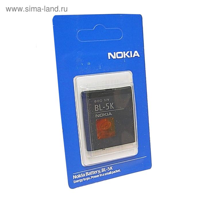 Аккумулятор NOKIA BL-5K N85/C7