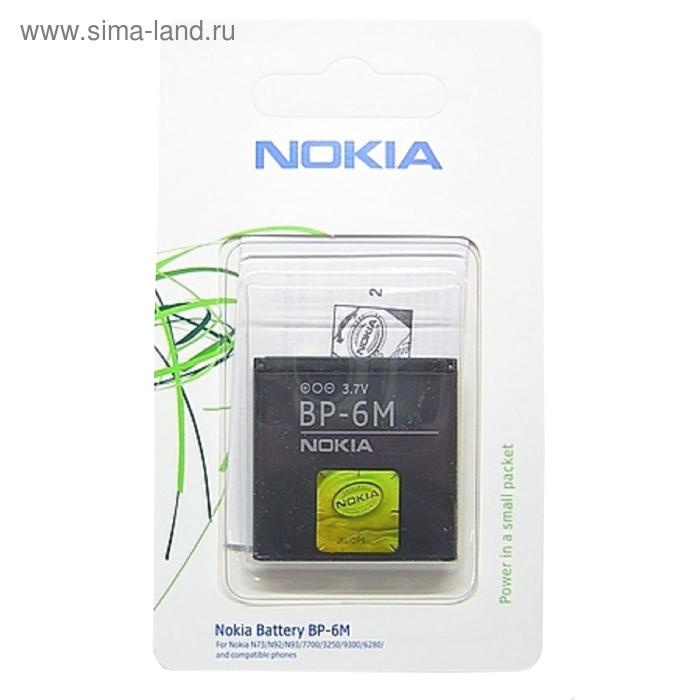 Аккумулятор NOKIA BP-6M 3250/6233/6280/9300 N73/77