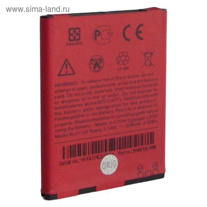Аккумулятор HTC Тех.Упак. Desire C
