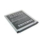 Аккумулятор SAMSUNG EB425161LU i8160/i8190/S7562   (Совместимые модели EB-F1M7FLU)