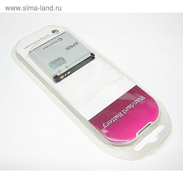 Аккумулятор SONY-ERICSSON EP-500 U5i/X8