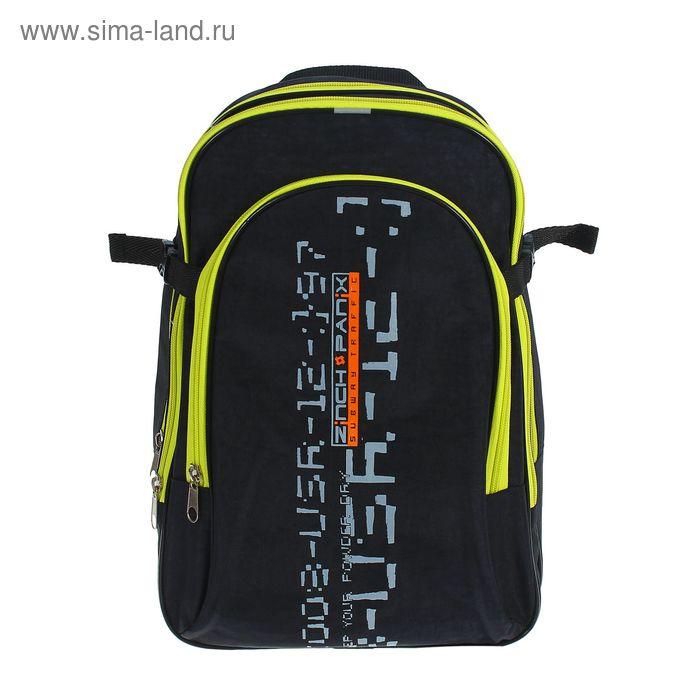 Рюкзак молодёжный на молнии, 2 отдела 1 наружный карман, чёрный